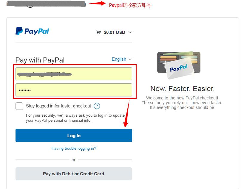 輸入paypal付款方賬號密碼