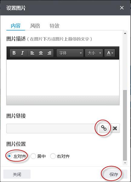 設置圖片內容2.jpg