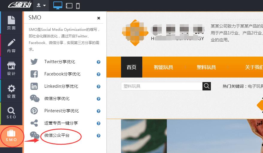 微信公眾平台.png