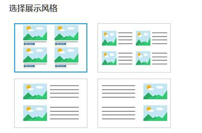 產品展示風格.jpg