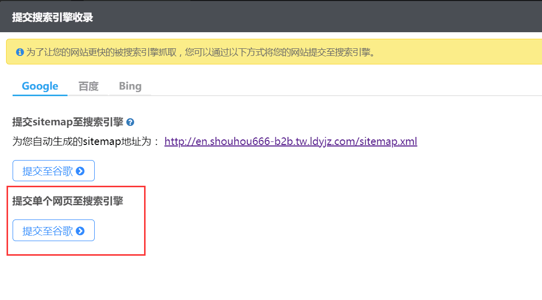 QQ圖片20180718172533