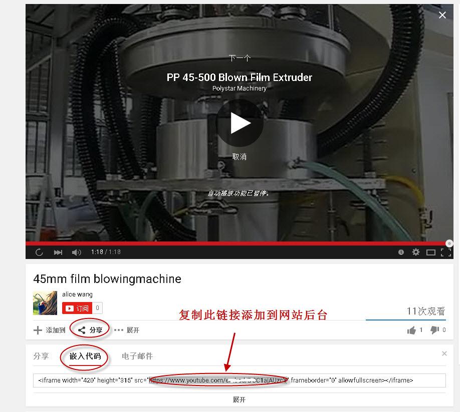 如何獲取視頻來源.jpg