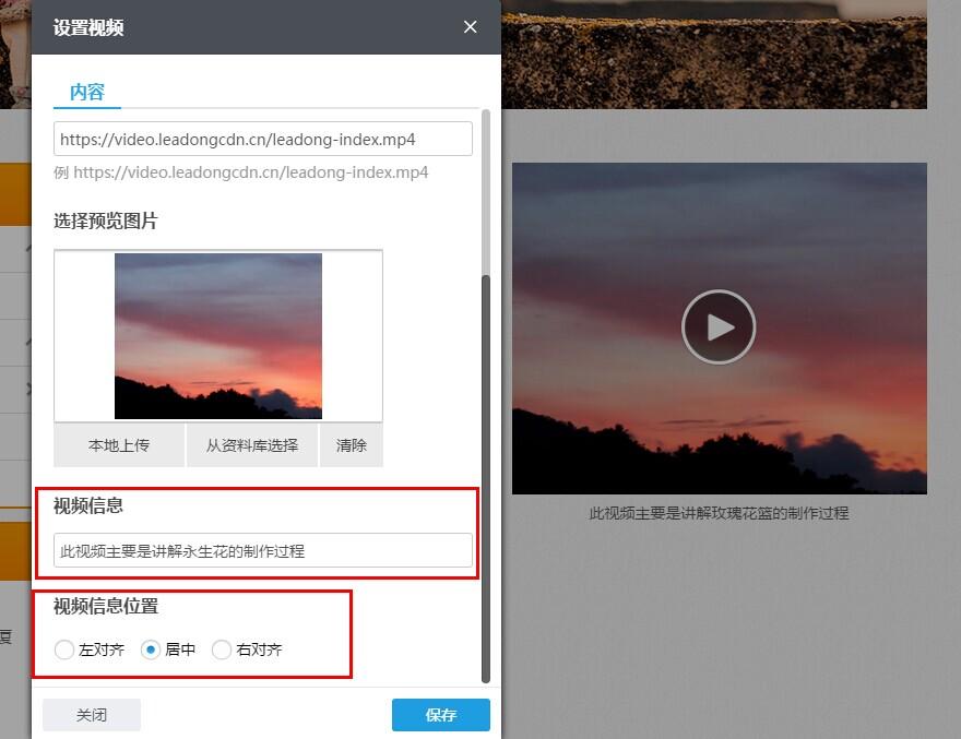 設置視頻2.jpg