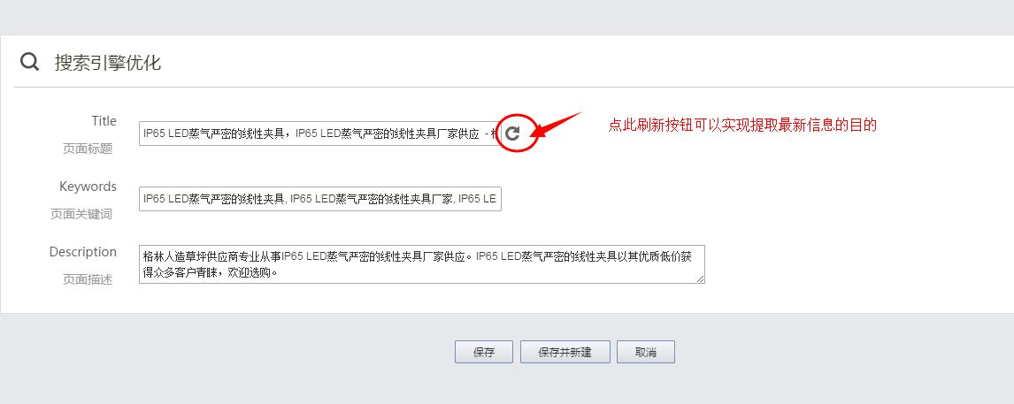 產品分類最新信息提取.png