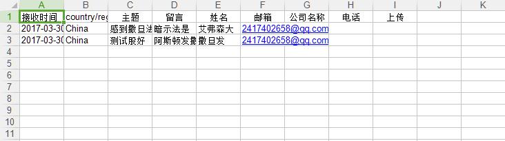 導出的excel表格如下所示.png