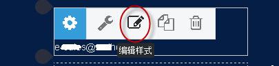 單擊編輯樣式按鈕.jpg