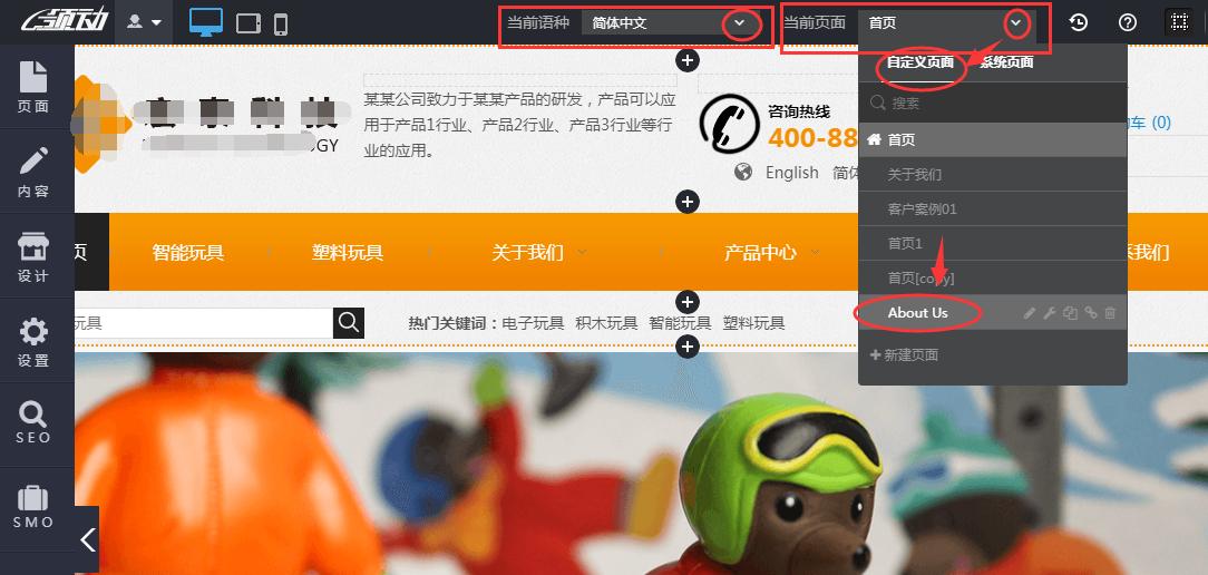 在中文網站找到這個頁面.png