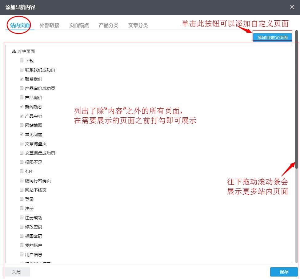 站內頁面.jpg