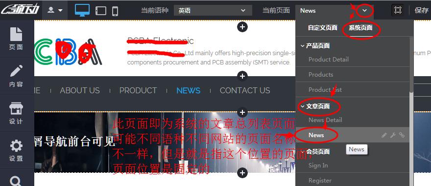文章總列表組件.png